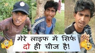 Prince Kumar Comedy | Prince Comedy | Prince Kumar | Vigo Video | PRIKISU Series | Part 130