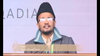 Jalsa Salana Qadian 2014 Nazm recitation by Tanveer Ahmad Sahib Naib Editor Badr Qadian
