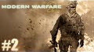 Call of duty Modern Warfare 2 Прохождение на русском - Часть 2: Война начинается