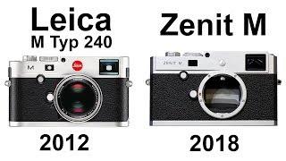 ИМПОРТОЗАМЕЩЕНИЕ | Leica в корпусе Zenit M