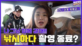 배쌤 잡는 배 낚시🤢 멀미 주의 l 배윤정의 묘한도전 ep.30ㅣBaeYoonJung TV