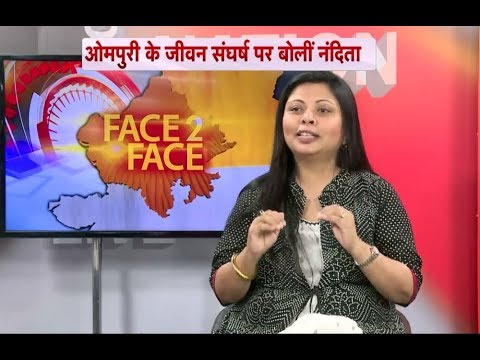 Face to Face with Writer Nandita Puri