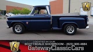1964 Chevrolet C10 Stepside #241 Gateway Classic Cars