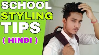 Best School Style Tips   Hindi   How To Look Stylish Everyday In School