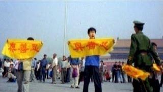 Thảm Sát Bí Mật tại Trung Quốc (Phần 3)   Trung Quốc Không Kiểm Duyệt