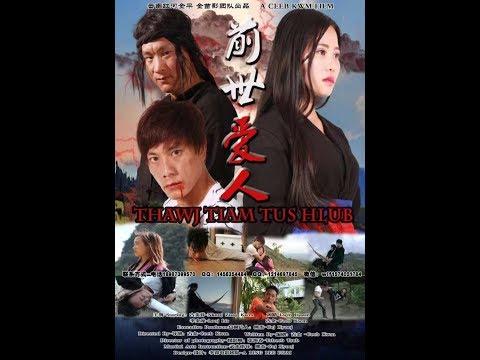 Thawj Tiam Tus Hlub - hmong new movie 2018-2019 part 1 thumbnail