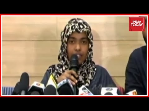 Hadiya Holds Press Conference In Kozhikode After SC Verdict
