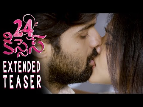 #24Kisses Extended Teaser | Adith Arun, Hebah Patel | AyodhyaKumar Krishnamsetty