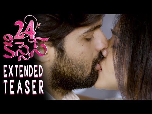 24 kisses telugu movie online movierulz