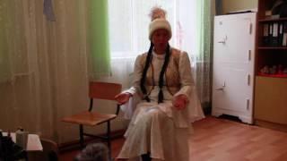 Утигенова Антонина - Казахский обычай воровать невесту