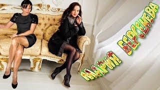 Мария Берсенева ***Star of the Margosha*** Maria Berseneva