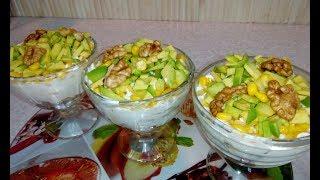 Салат с копченой курицей и авокадо!