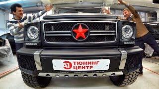 ЭЛЕКТРОТОНЕР, E500 W124 Волчок (BRABUS), СУПРА, ГЕЛИК, V-Class, S-Class – A1TUNING! Mercedes.TOYOTA.