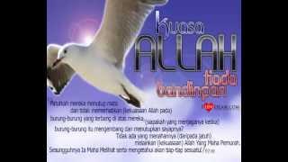 different style Al-Fatihah