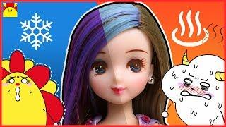 リカちゃん アニメおもちゃ★キラチェンつばさちゃんでヘアーアレンジ★サンサンサロンでキラメイク化粧♪ごっこあそび Licca-chan Doll arrange hair