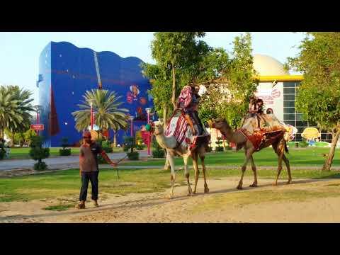 Children City, Dubai