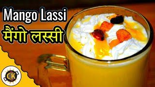 Mango Lassi. Indian Flavored Yogurt Drink Recipe Video By Chawla's Kitchen