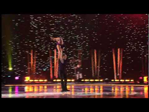 David Archuleta - Skate From The Heart - Something Bout Love