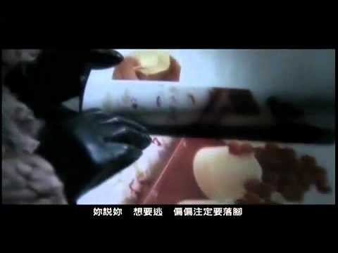 Qing Ge Wang (情歌王) -Leo Ku( 古巨基) Eng. subs and Romanized