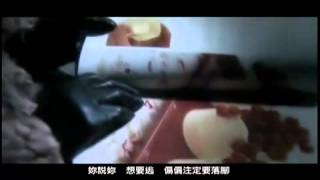 Qing Ge Wang (情歌王) -Leo Ku( 古巨基) Eng. subs and Romanized