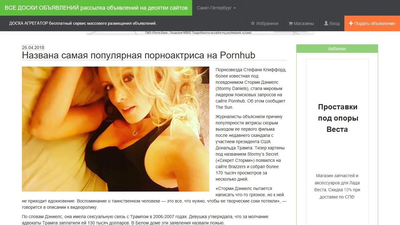 Самая порнну ха