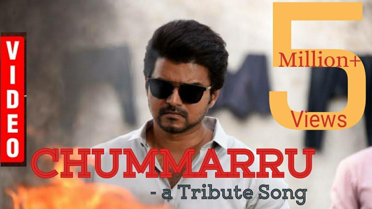 Master Tribute Chummarru Lyric Master Teaser Thalapathy Vijay Master Trailer Master Songs Youtube