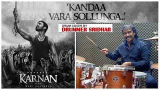 Karnan | Kandaa Vara Sollunga | Drum Cover by Drummer Sridhar | Dhanush | Santhosh Narayanan