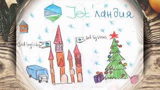 видео Новый год в детских рисунках