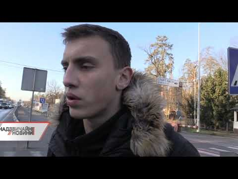 Цілою лишилася лише рука: на Бориспільському шосе автомобіль розчавив пішохода