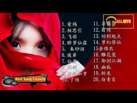 20 Best Songs Of DongZhen |  董贞 | 最佳20名歌曲♫ | (歌词字幕)
