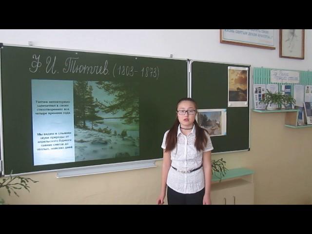 Изображение предпросмотра прочтения – АйнурИсимова читает произведение «Чародейкою Зимою…» Ф.И.Тютчева