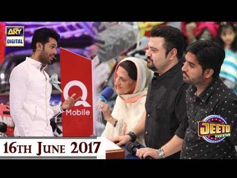 Jeeto Pakistan - Guest :Ahmad Ali Butt - 16th June 2017 - ARY Digital Show