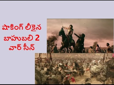 Bahubali 2 was scenes leaked | Bahubali 2 Leaked video| Prabhas and Anushka Scenes Leaked