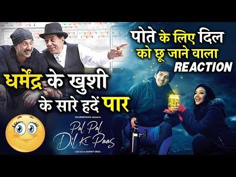 Dharmendra Emotional Reaction On Sunny Deol Son Karan Deol Pal Pal Dil Ke Pass First Look Mp3