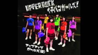 2012年11月発売 インディーズ第7弾シングル。