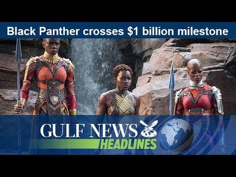 Black Panther crosses $1 billion milestone - GN Headlines