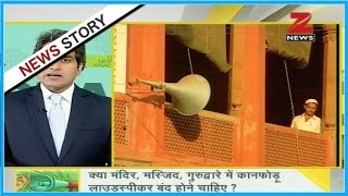 DNA: Analysing how loud noise could deteriorate human body