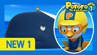 Ep27 My New Friend Is the Whale | Have you seen a giant whale? | Pororo HD | Pororo New1