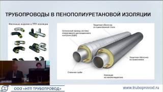 видео Проектирование тепловой сети