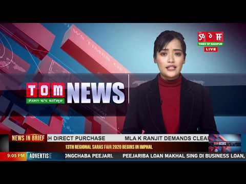 TOM TV 9:00 PM MANIPURI NEWS, 28 FEB 2020