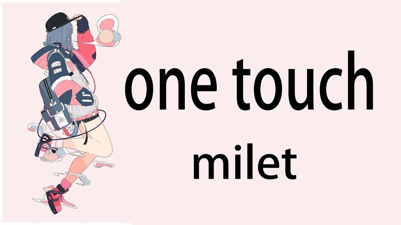 歌詞 am Who milet i
