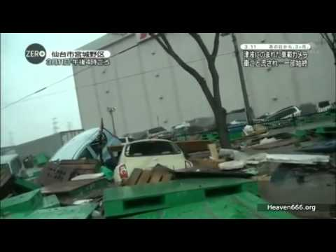 Japan Tsunami Dashcam
