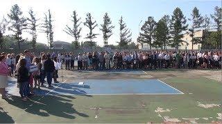 Торжественная линейка, посвященная Дню знаний, в СибГУФК и СибГУОР