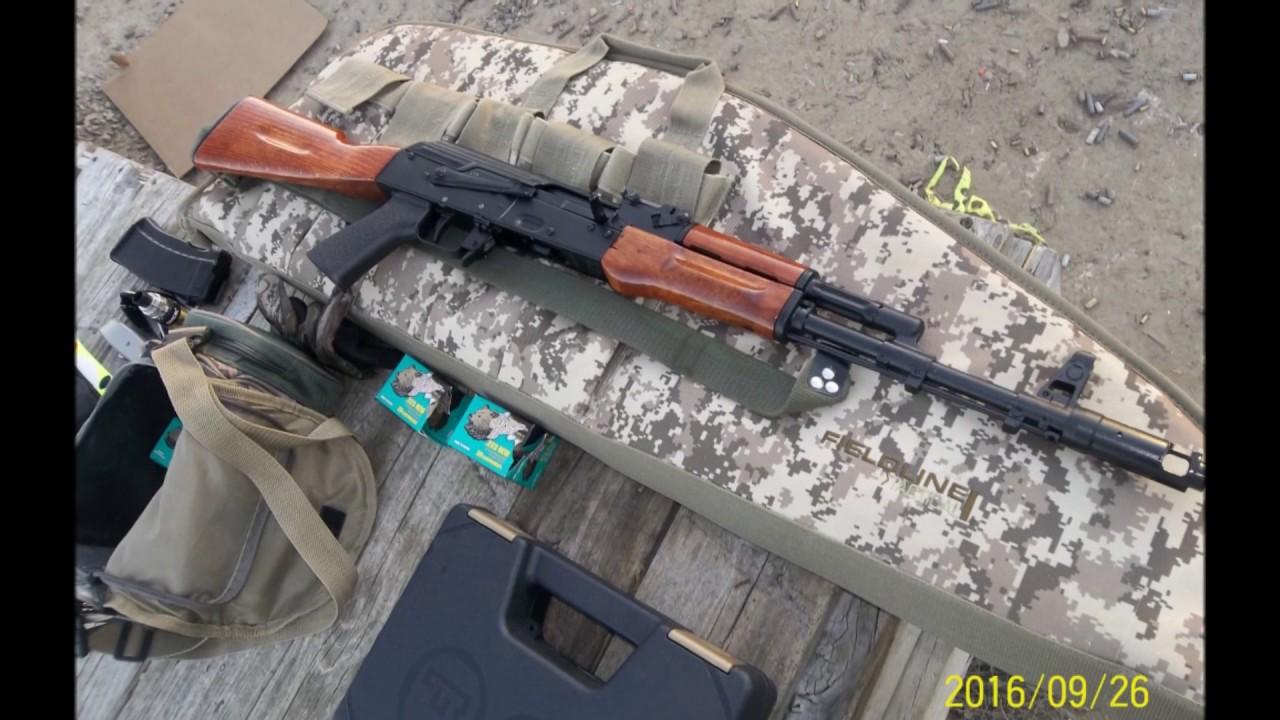 AK 74 5 56 Part 1: Slam Fire