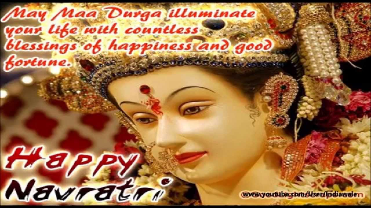 Happy Navratri 2015 Greetings E Card Sms Wishes Text Message