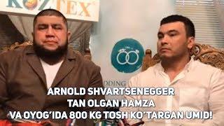 Arnold Shvartsenegger tan olgan Hamza va oyog'ida 800 kg tosh ko'targan Umid!