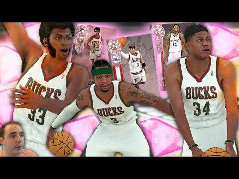 NBA 2K18 My Team THREE NEW PINK DIAMONDS! IVERSON, GIANNIS & KAREEM! WHAT A COMBO!