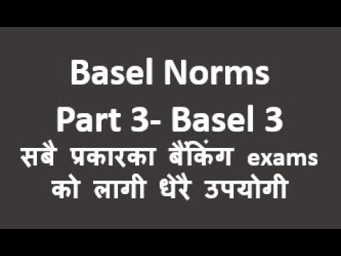 Basel norms - Part 3 (Basel 3)