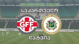 Georgia vs Latvia full match