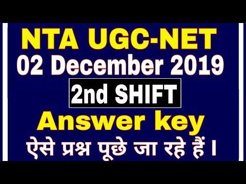 Nta ugc net today exam analysis 2019 | UGC NET 02 Dec 2019 2nd SHIFT |  UGC NET Exam 2019